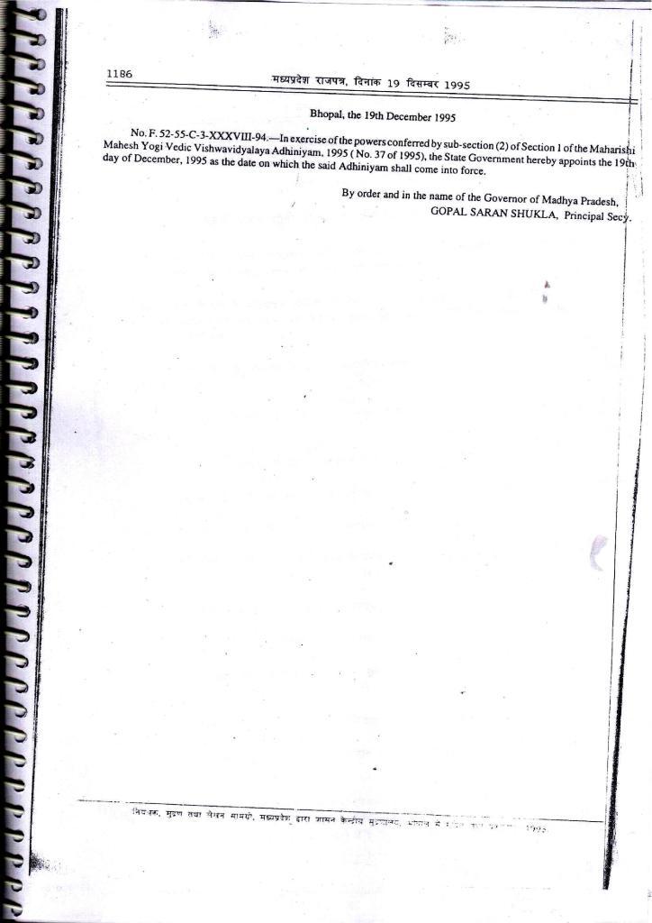 gazette notification of mmyvv-page-002
