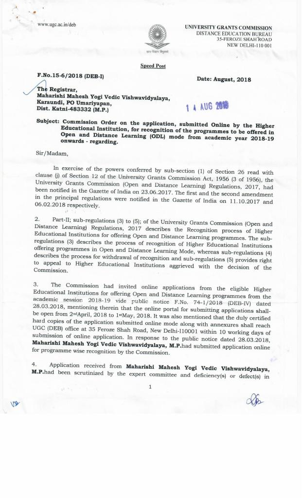 offer latter-page-001