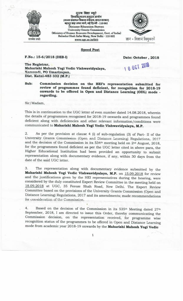 offer latter-page-005